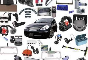 Полезные аксессуары для автомобиля